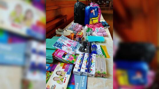Борисоглебцы смогут помочь малоимущим семьям собрать детей в школу