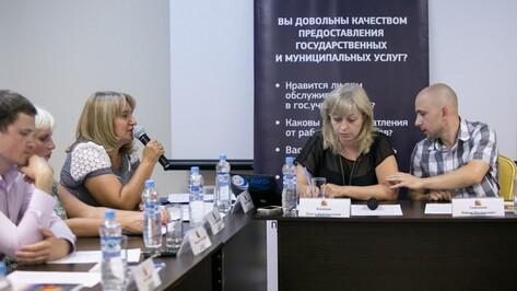 В Воронеже появятся 44 новых спортивных объекта к 2020 году