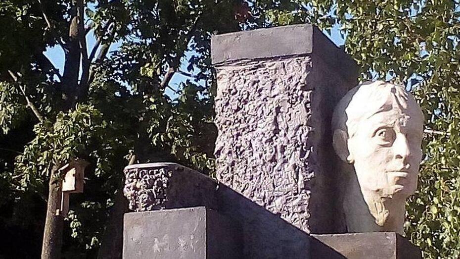 Лискинский историко-краеведческий музей объявил конкурс «Мой Ромахов»