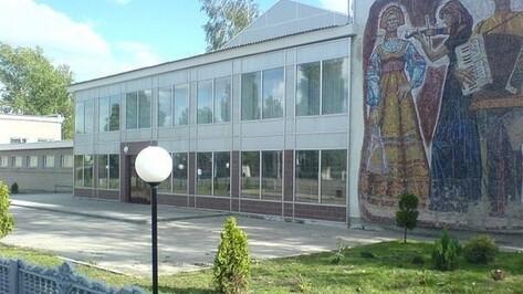 Репьевские семьи пригласили поучаствовать в онлайн-конкурсе