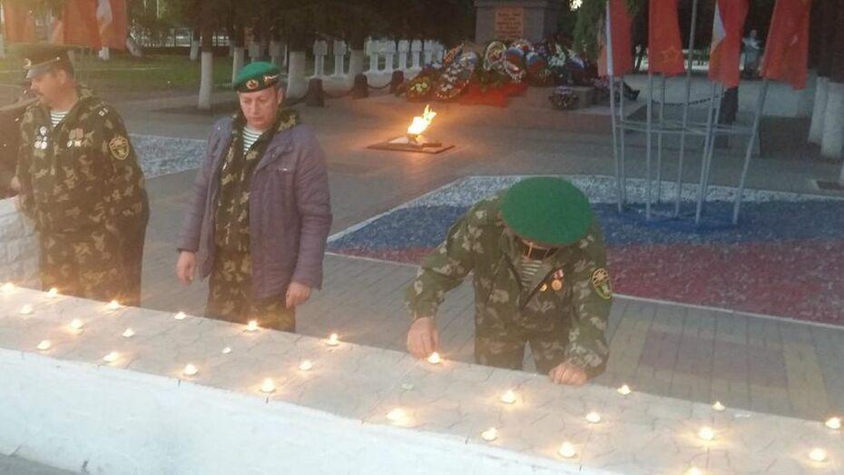 В Бобровском районе присоединились к всероссийской акции «Свеча памяти»