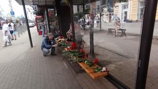 Уголовное дело о взрыве автобуса в Воронеже передали в центральный аппарат СК