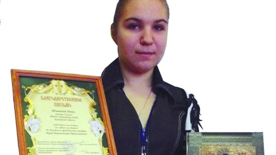 Каширская школьница стала победителем конкурса «Край Воронежский Православный»