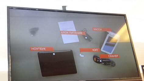Воронежских предпринимателей проконсультируют по переходу на онлайн-кассы