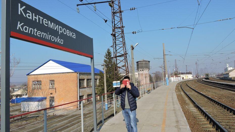 В Кантемировском  районе вырос спрос на загранпаспорта
