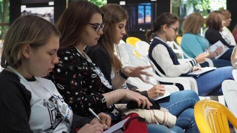 Молодежное правительство Воронежской области объявило грантовый конкурс