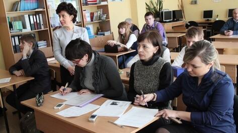 Воронежская математическая конференция вышла на федеральный уровень