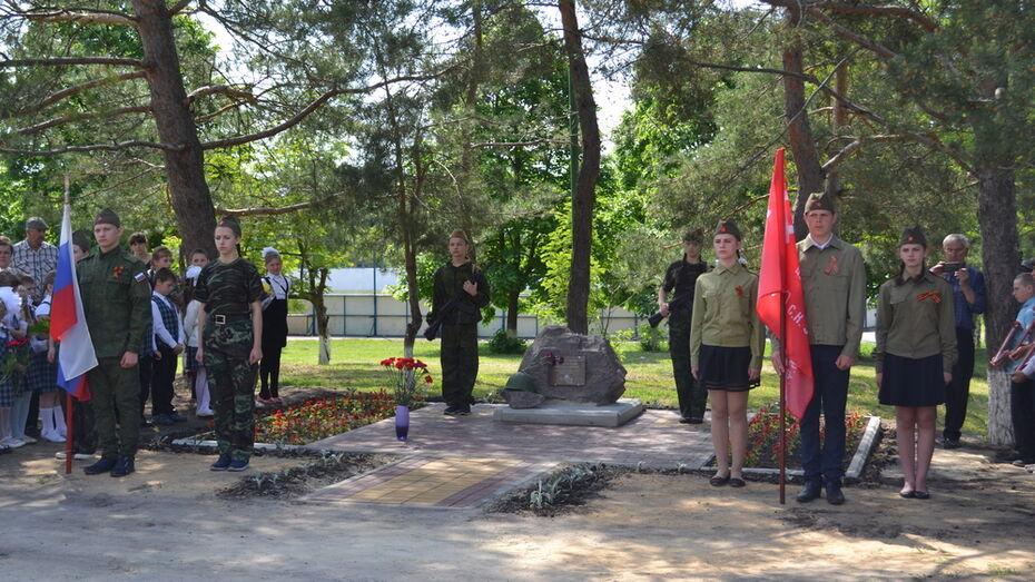 В Подгоренском районе открыли камень памяти  «Ушедшие из школы на войну»