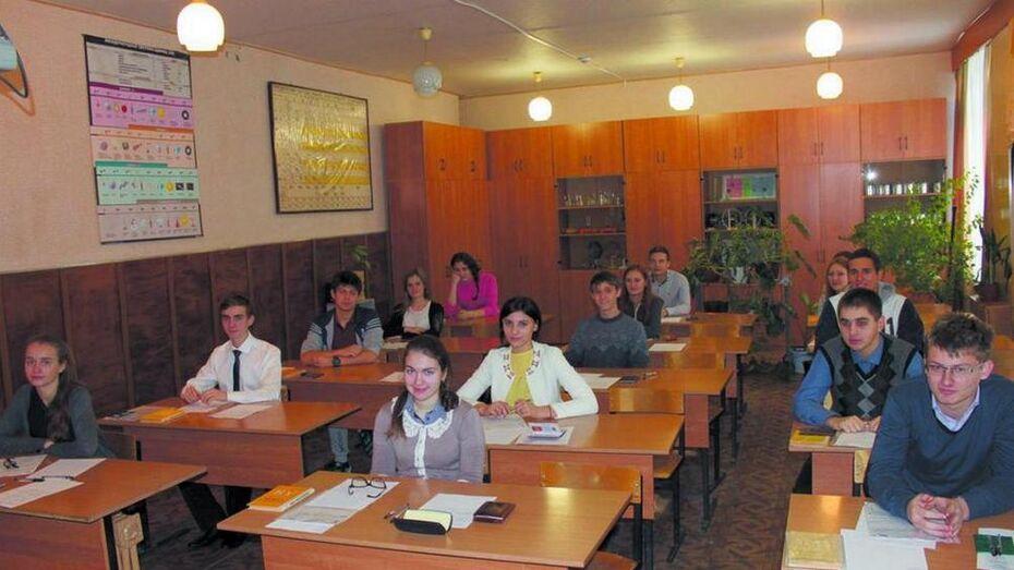 Таловские школьники написали сочинение-допуск к ЕГЭ по русскому языку