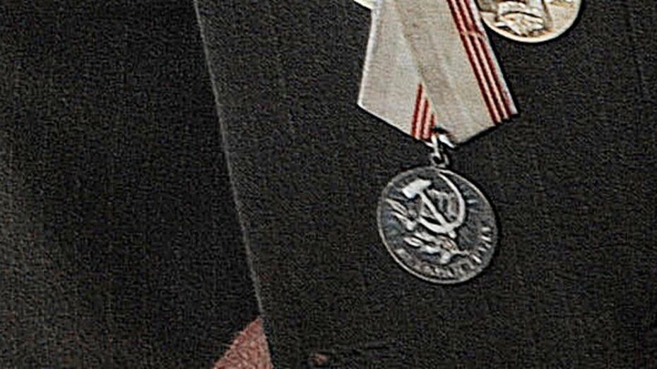 Ошибка в отчестве помешала воронежскому кочегару получить звание «Ветеран труда»
