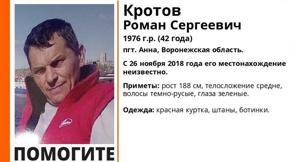 Волонтеры начали поиски 42-летнего жителя Анны