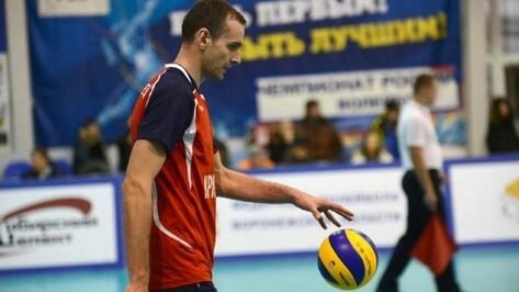 Волейболисты «Кристалла» победили «Технолога-Белогорье» в Воронеже