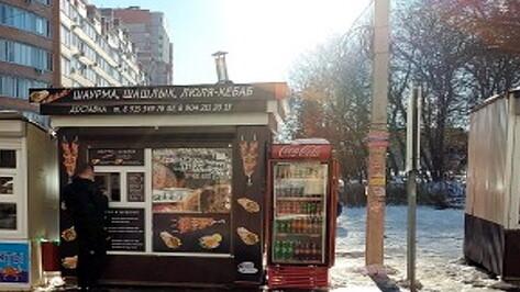 Мэрия Воронежа опубликовала список ларьков под снос в апреле 2021 года