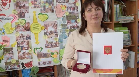 Рамонский волонтер получила награду президента РФ за вклад в борьбу с  COVID-2019