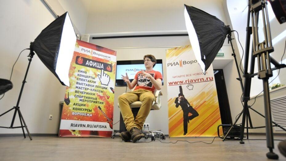 Лицами проекта «Афиша» от РИА «Воронеж» станут КВН-щица и аниматор