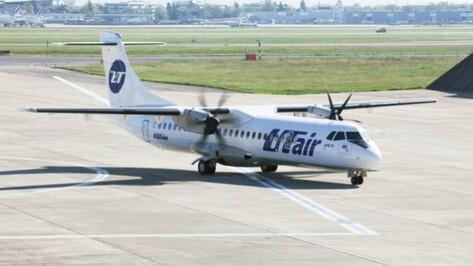 Воронежские ФСБшники нашли злоумышленника, пытавшегося ослепить пилотов пассажирского самолета лазерным лучом