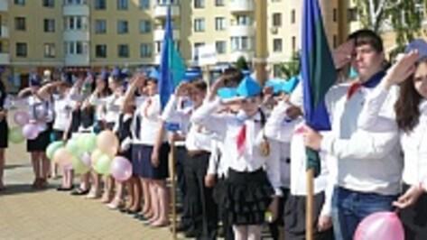 Рамонские школьники отметили День пионерии слетом детской организации «Ровесник»