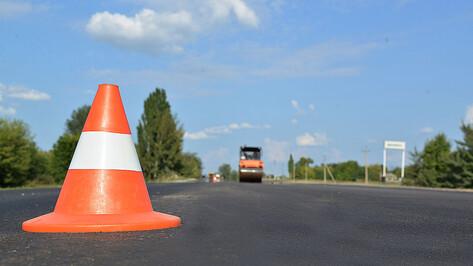 На ремонт 3 участков автодороги Воронеж – Луганск в 2021 году потратят 494 млн рублей