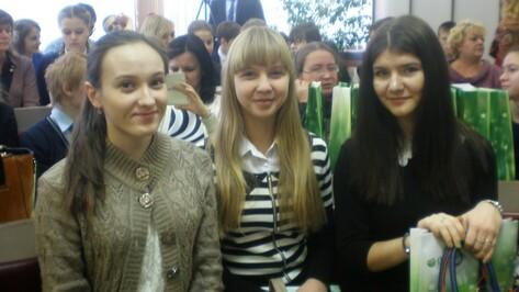 Лискинская школьница победила на региональном этапе всероссийского «исследовательского» конкурса