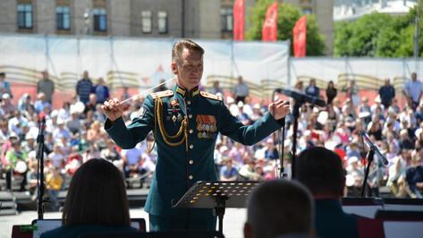 «Воронежские духовые ассамблеи» официально получили имя Валерия Халилова