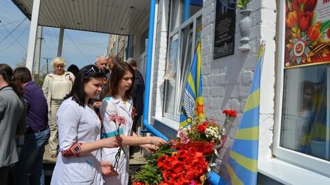 В россошанском медколледже открыли мемориальную доску Герою Советского Союза