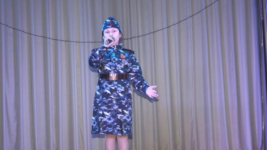 В Нижнедевицком районе наградили победителей конкурса патриотической песни