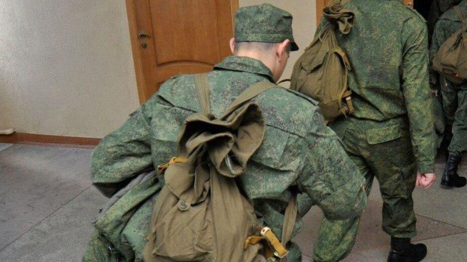 В осенний призыв от армии уклонились 976 воронежцев