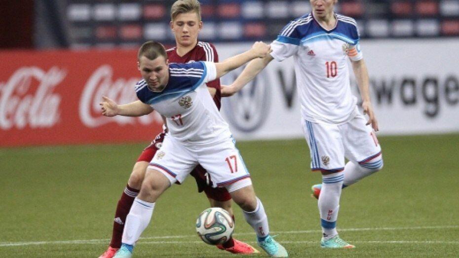 Воронежский футболист попал в окончательный список юношеской сборной России