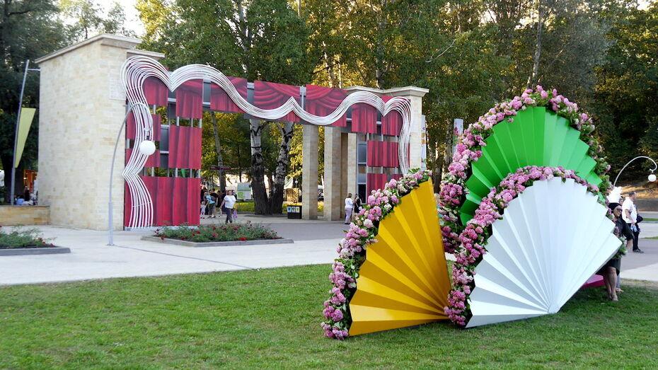 Еще 19 заявок поступили на международный фестиваль «Город-сад» в Воронеже