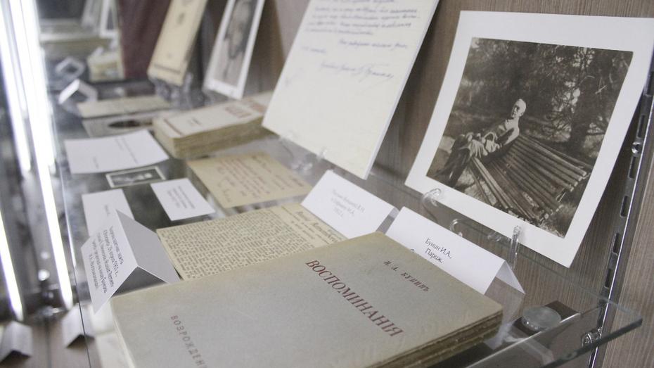 Музей Бунина откроется в Воронеже в 2020 году