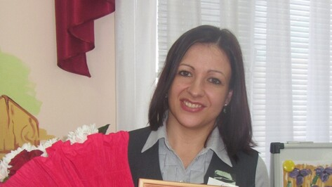 В Каширском районе воспитателем года стала Наталия Захарова