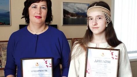 Светлана Вислова из Калача стала дипломантом областного конкурса «Красная гвоздика»