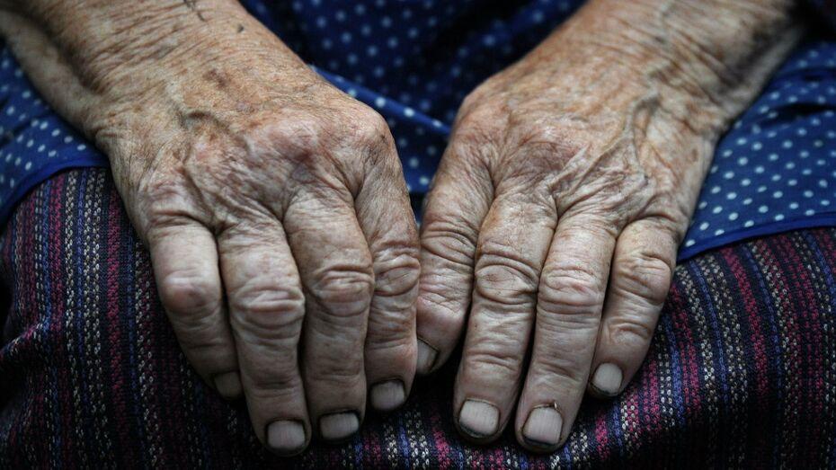 В Воронежской области сиделка ограбила 80-летнюю старушку