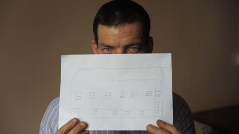 Погорельцы психинтерната в Воронежской области нарисовали дом мечты
