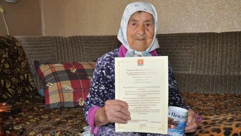 Старейшая жительница Павловского района отметила день рождения