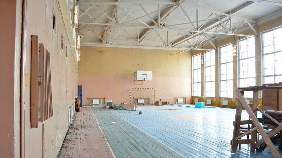 Спортзал при районном Доме культуры Петропавловки капитально отремонтируют