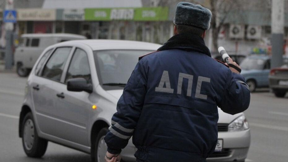 ГИБДД предупредила воронежских водителей о сплошных проверках на дорогах