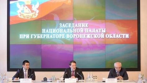 В Воронеже могут появиться адаптационные центры для мигрантов, получающих российское гражданство