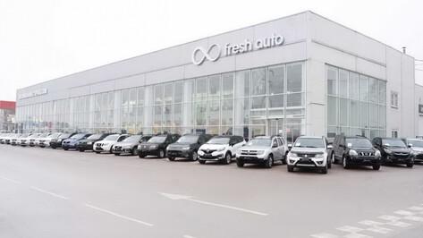 Fresh Auto открыла дилерский центр Ford и хаб автомобилей с пробегом