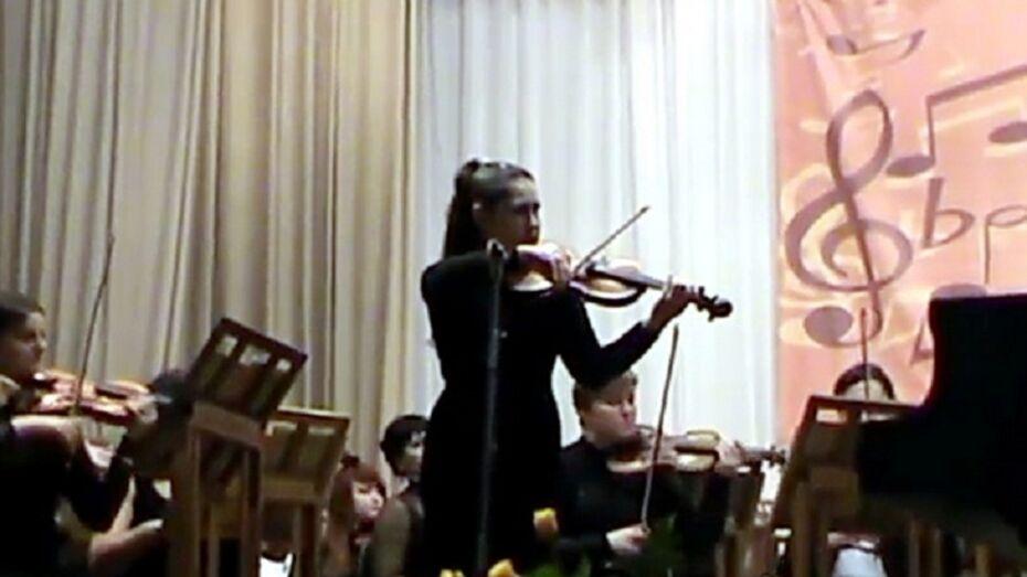 Воронежская скрипачка стала лауреатом конкурса «Молодые дарования России»