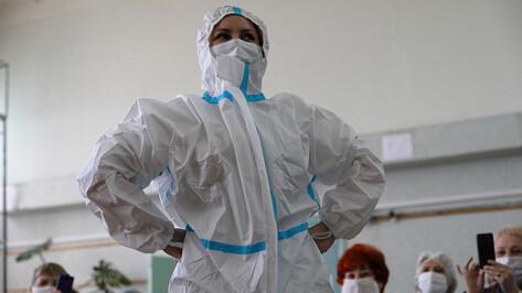 Медучреждения Воронежской области получили эпидемиологические комплекты одежды