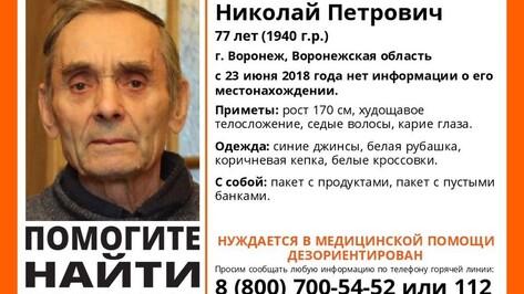 В Коминтерновском районе Воронежа пропал 77-летний пенсионер
