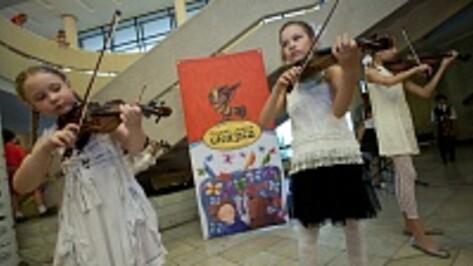 В Воронеже наградили призеров областного детского фестиваля «Старая, старая сказка»