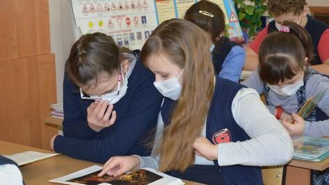 В 6 россошанских школах введен масочный режим