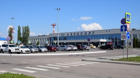Воронежцы получат льготы на полеты в Крым до 30 ноября