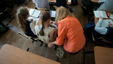 В школы Воронежской области приедут 25 выпускников лучших вузов страны