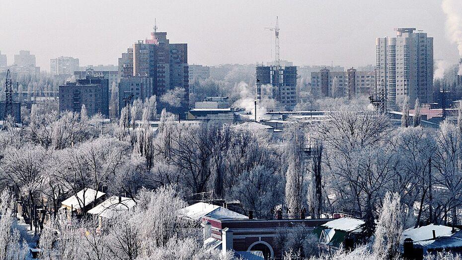 Рабочая неделя в Воронеже будет морозной и солнечной