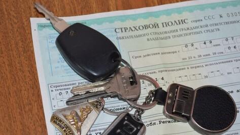 Житель Воронежской области нарисовал себе ОСАГО