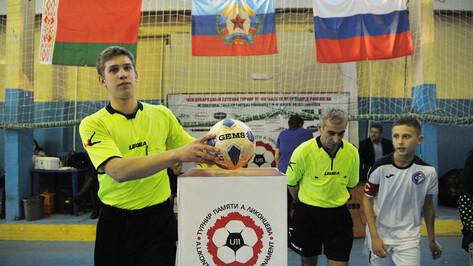 Юные футболисты ЦСКА дебютируют на международном турнире в Воронеже
