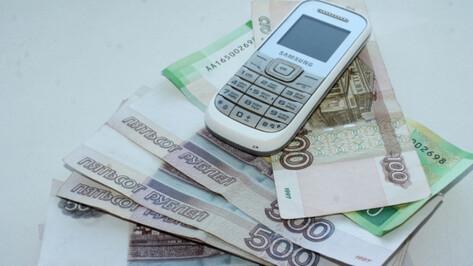 Телефонные мошенники повесили на доверчивого грибановца кредит в 415 тыс рублей